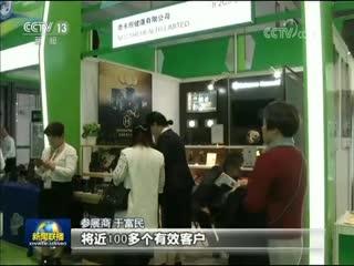 Первая международная выставка импорта в Китай首届中国国际进口博览会