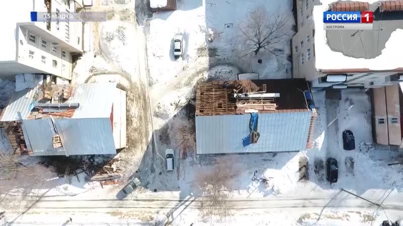 Ситуацию с протечками костромских крыш прокомментировали в Фонде капремонта_20.03.19