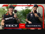 [RUS] Red Bull's Daniel Ricciardo and Max Verstappen | Grill the Grid: Truth or Lie?
