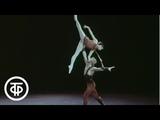 А.Хачатурян. Адажио из балета