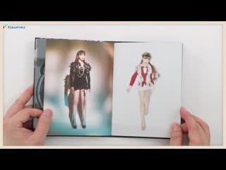 Unboxing PARK BOM single album SPRING 박봄 언박싱 Kpop Ktown4u