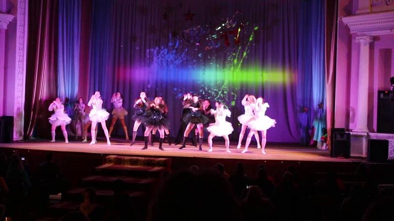 Танец черное белое