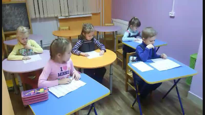 Школа! 5-6 лет