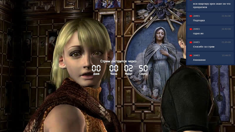 Resident evil 4. Темнота и животный ужас