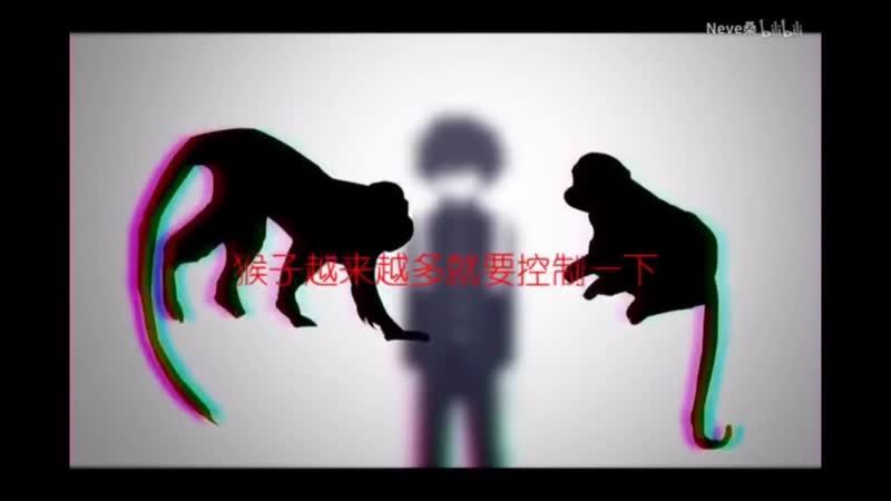 【孟雪】《轉載:【黑久手书】おしゃかしゃま by:Neve》CC日本語