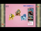 YouTube - Pokémon Sunday 16/05/2010 - animated battles - Pokémon Black & White