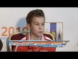 84.95 Даниил Самсонов Daniil SAMSONOV - I Winter Children of Asia Games Junior Men SP - 14.02.19