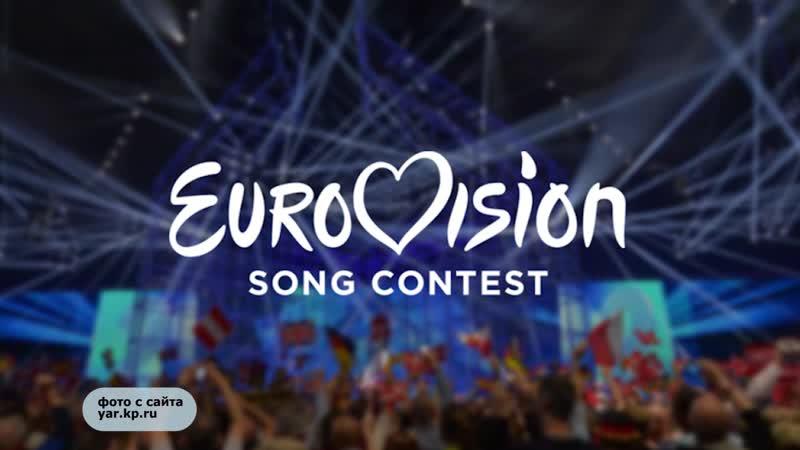 Евровидение — 2019. Кто поедет от России Почему Украина не едет на песенный конкурс Экстравёрдижн