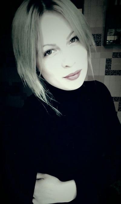 Виктория Самохина