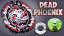 Phoenix ПРОСТО💎 ШЕДЕВР👑 феникс бейблэйд вибух бейблейд вибух БейБлейд Бейблейд вот wot