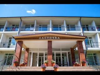 Школьный отдых в санатории Ласточка