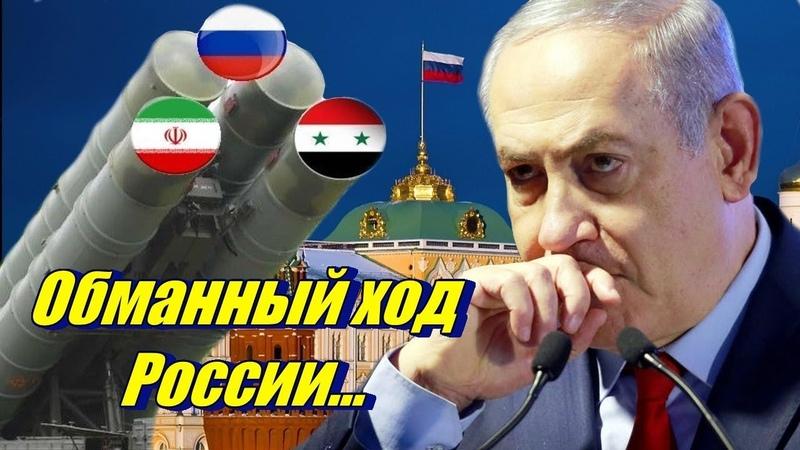 США и Израиль потрясены и встревожены обманом Москвы