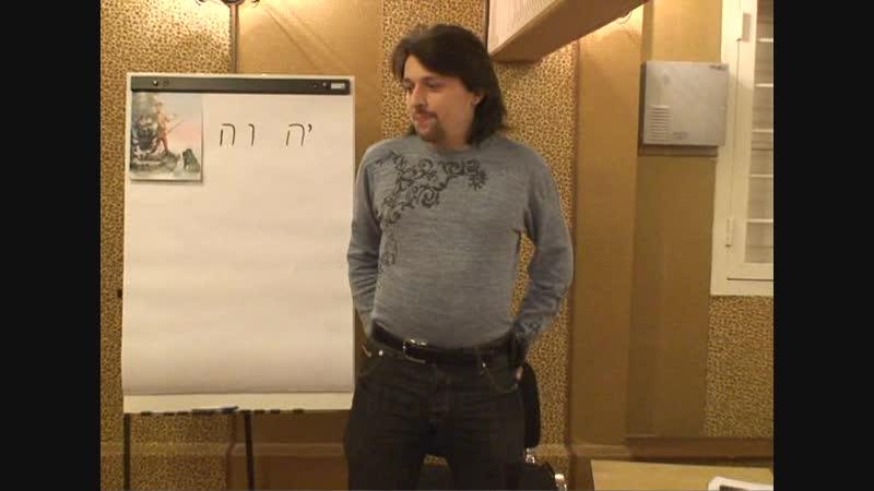 Шут-Дурак0(XXI) (отрывок лекции Андрея Карна,Школа Таро Врата Изиды )