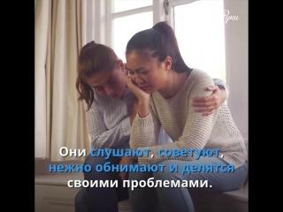 Так ВОТ почему друзья исчезают из твоей жизни. Интересно!
