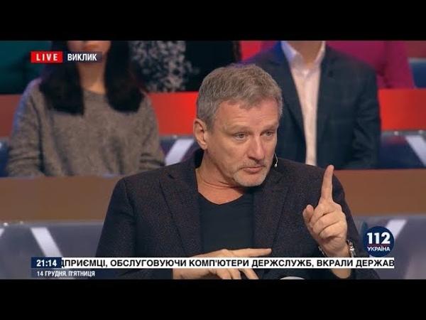 Янукович тоже освоил украинский язык, но патриотом от этого не стал, -Пальчевский