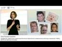 Генетика - ключ к пониманию дефектов иммунитета