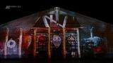 Археологическая Москва 4K. Манеж. Круг света 2018. Allvideo