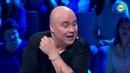 Маша Вебер и Доминик Джокер Игра в кино телеканал МИР