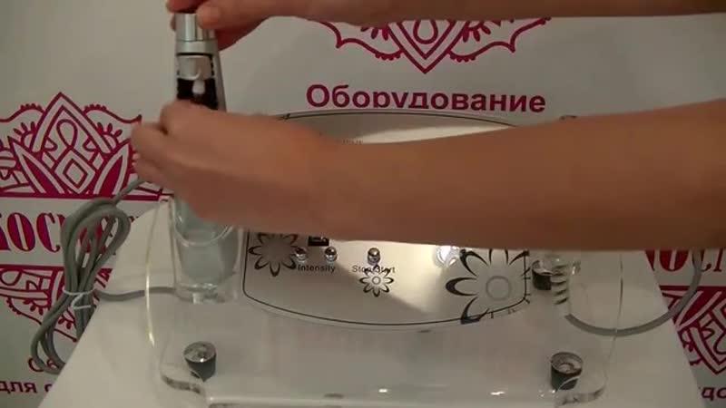 Видеообзор аппарата F49E безинъекционной мезотерапии электропорация и мезотерапия mp4
