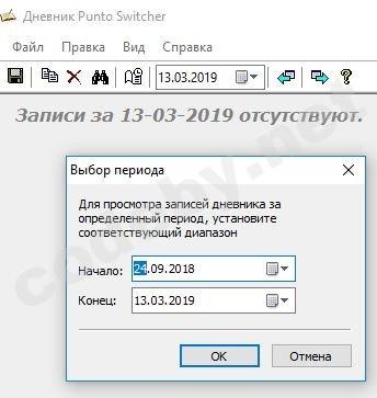 L2W3_wpUKmo.jpg