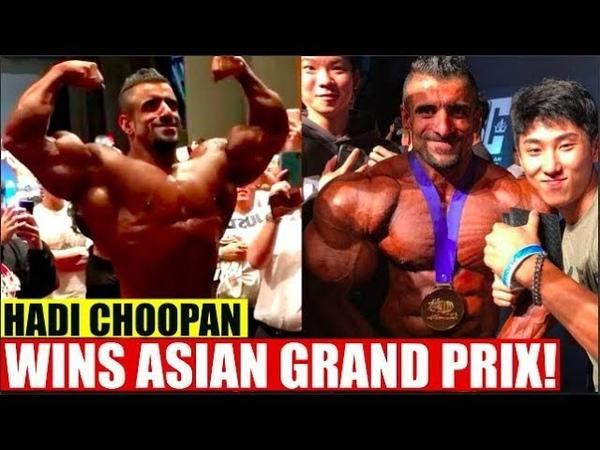 Hadi Choopan Wins Asian Grand Prix 2018!!