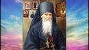Как избавиться от грехов Амвросий Оптинский
