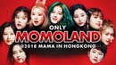 MOMOLAND at 2018 MAMA in HONG KONG | All Moments