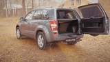 Накладка на задний бампер Suzuki Grand Vitara (russ-artel.ru)