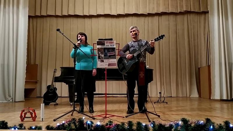 Дуэт Александр и Лилия Коняевы-Ночь Рождества(сл.муз.А.Коняев)