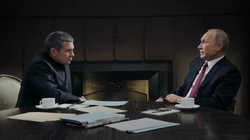 Заявления Путина о ядерной BOЙHE Эпизод из фильма Миропорядок