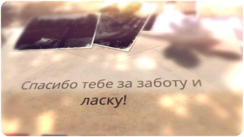 Горелов_360p