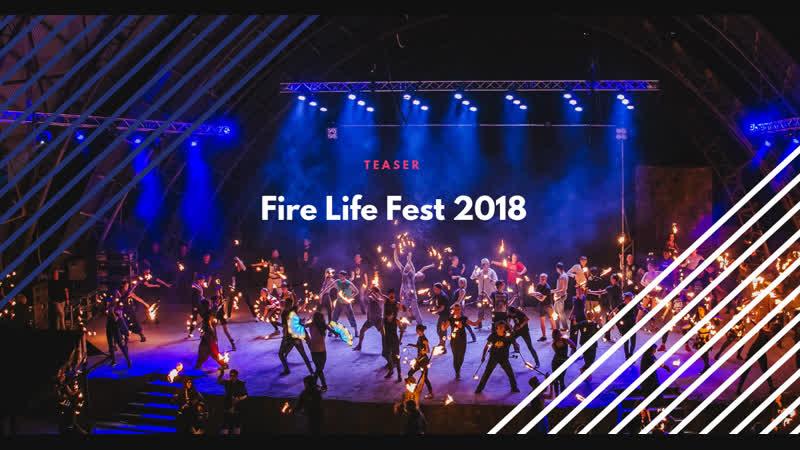 Fire Life Fest 2018 TEASER by Illia Kuchman Uzhgorod UKRAINE