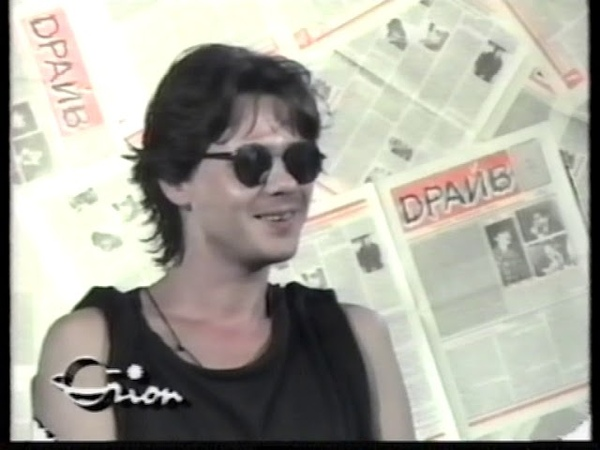 Разные Люди Чиж LP 1992 на ТК Орион Харьков 1 08 1993