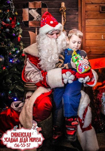 Дед мороз и снегурочка стриптиз в смоленске