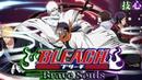 ПРОХОЖДЕНИЕ GUILD QUESTS (Technique/Heart)   Bleach Brave Souls 471