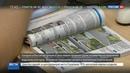 Новости на Россия 24 • Экзамен на права можно сдавать на машине с автоматической коробкой передач