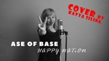 Ase of Base - Happy Nation (cover by KATYA SILINA)