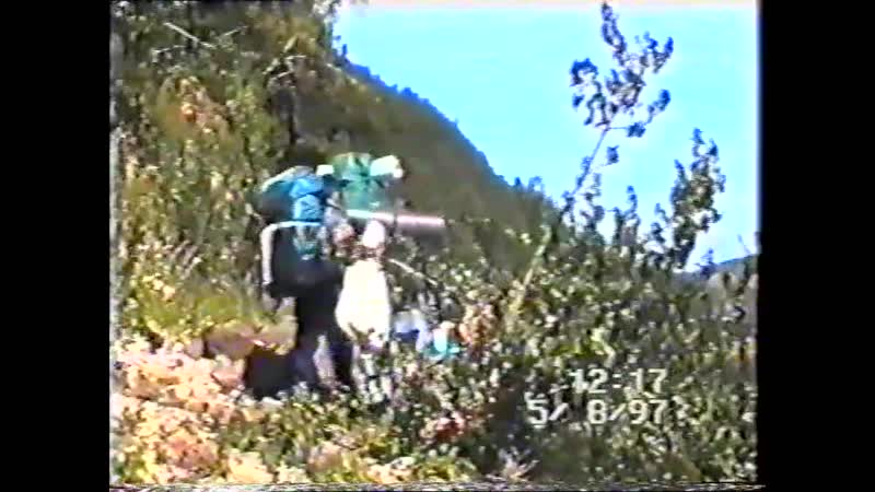 КСП НК клип-нарезка 2000-2001 г.г. Люди идут по свету