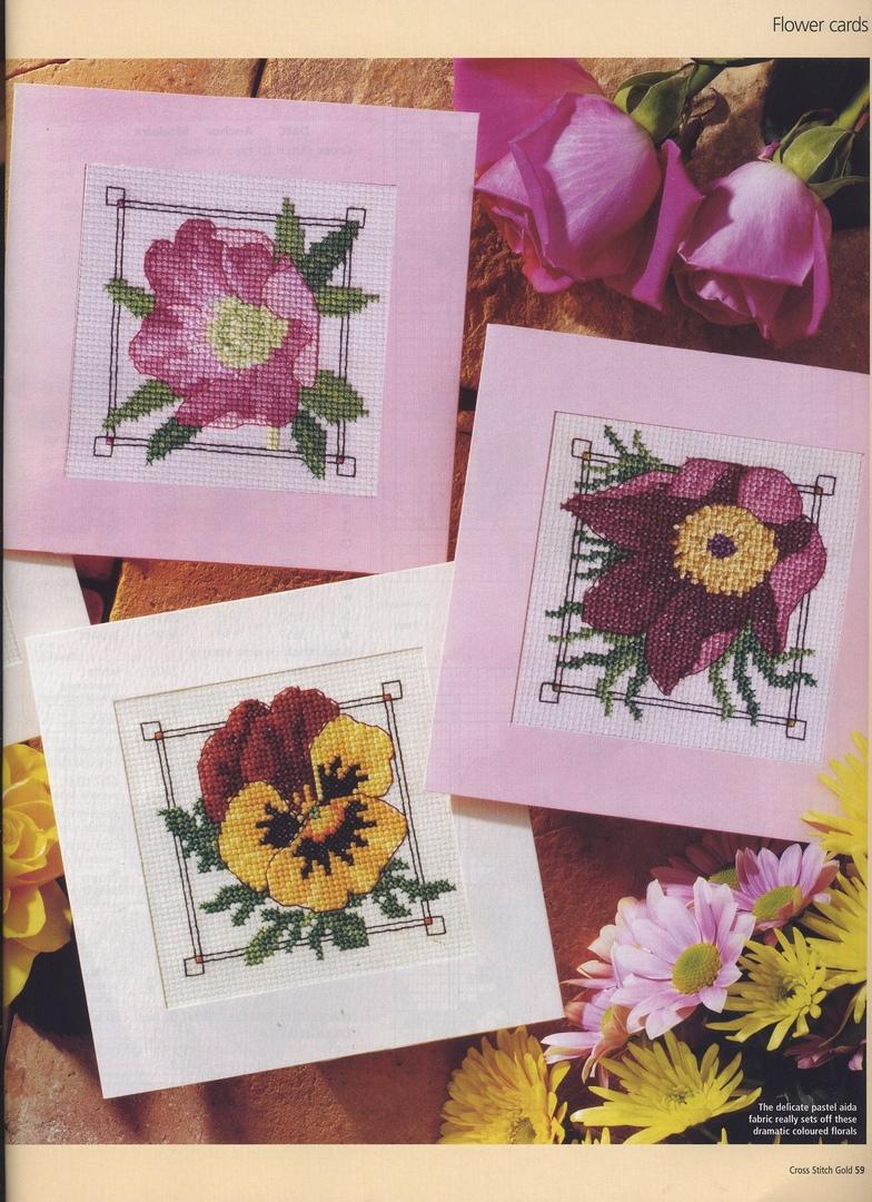 Вышивка крестом коллекция открыток