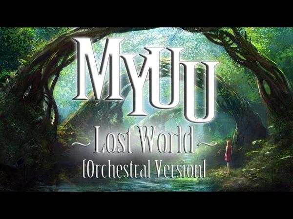 Myuu Lost World Orchestral Version