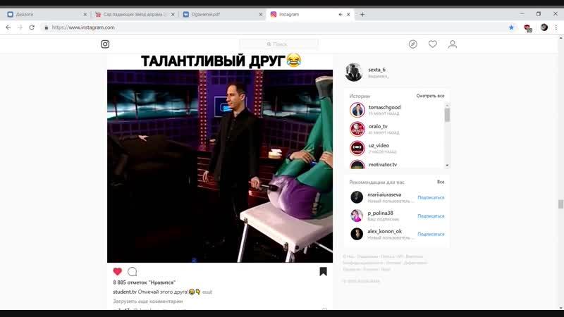 Instagram - Google Chrome 2018-10-24 22-48-30