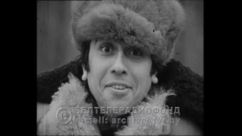 Муз.фильм Потерялся Дед Мороз БТ 1977