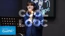 민서 'Is Who' 라이브 LIVE/ 190208[이수지의 가요광장]