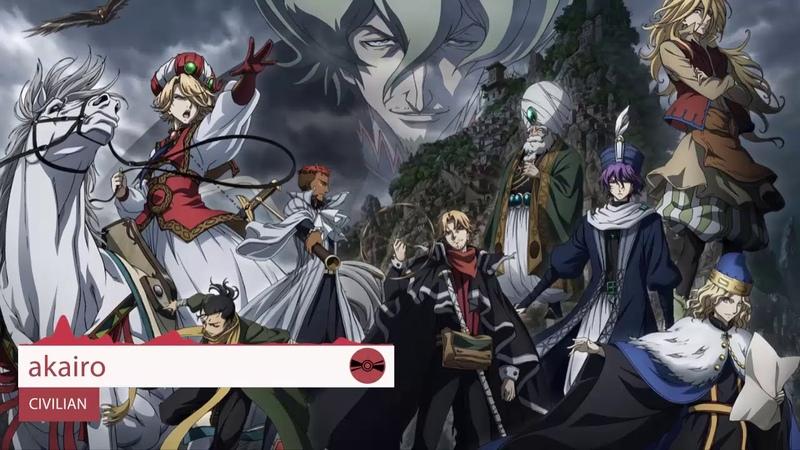 Shoukoku no Altair Opening 2 Full akairo CIVILIAN