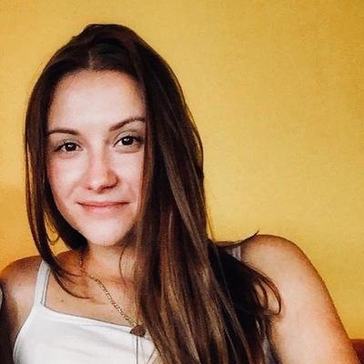 Валерия Богомазова
