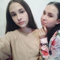 Амелия Даутова
