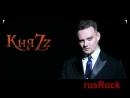 КняZz - Стальные Кандалы (HQ sound)