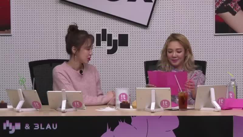 "181124 RV Wendy and SNSD Hyoyeon - !t_Live ""DJ_HYO"""