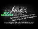 Клиника Live №244 | Прохождение игры Amnesia - The Dark Descent 1