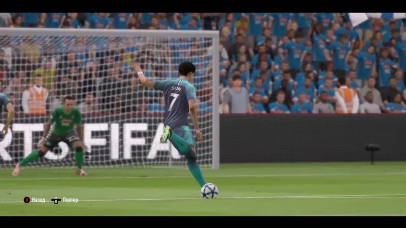 FIFA19 Онлайныч
